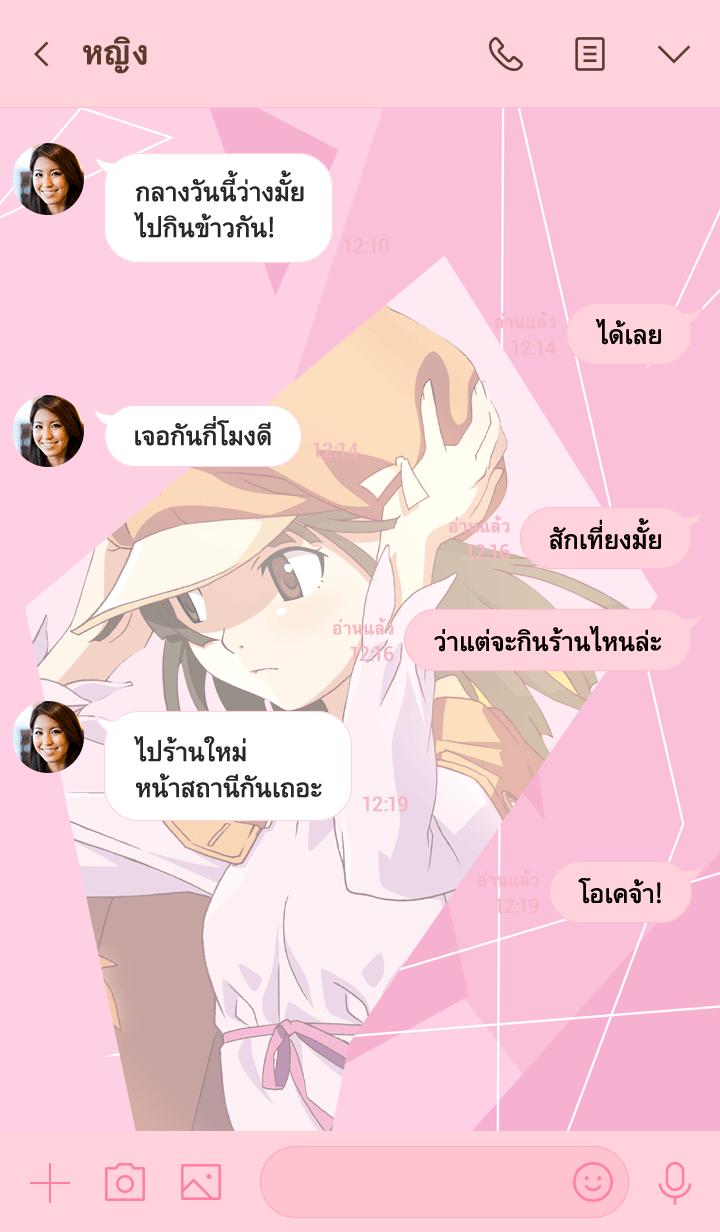 ธีมไลน์ MONOGATARI Series(Sengoku Nadeko)