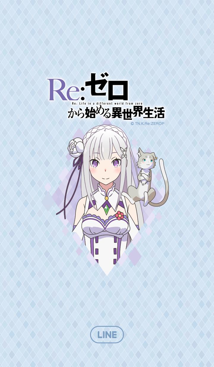 ธีมไลน์ Re:ZERO -รีเซทชีวิต ฝ่าวิกฤตต่างโลก-