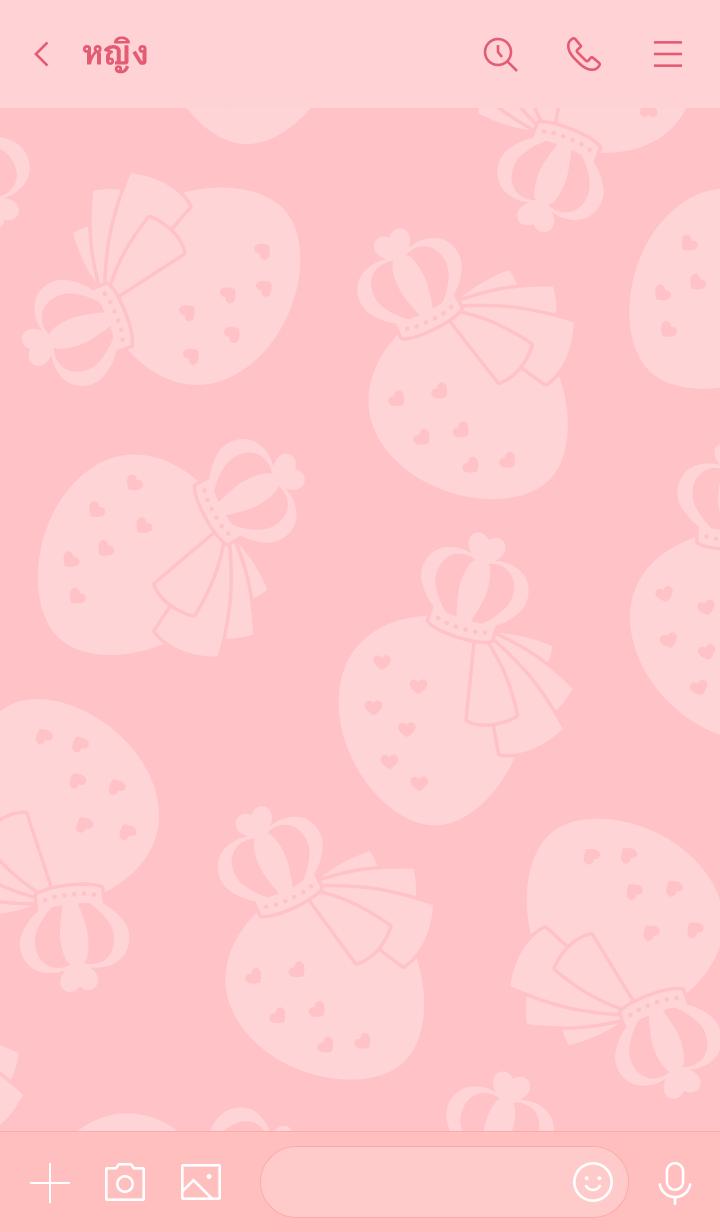 ธีมไลน์ Strawberry Prince vol.2