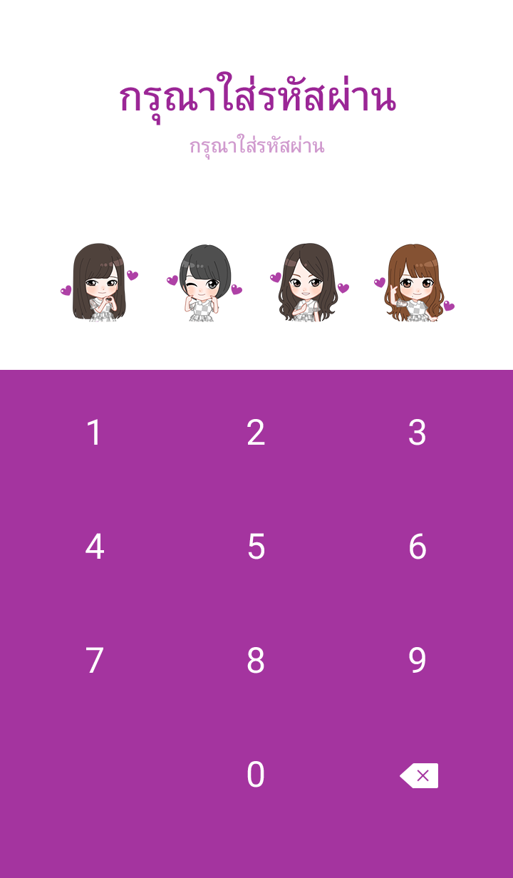ธีมไลน์ Nogizaka46: Cartoon Style