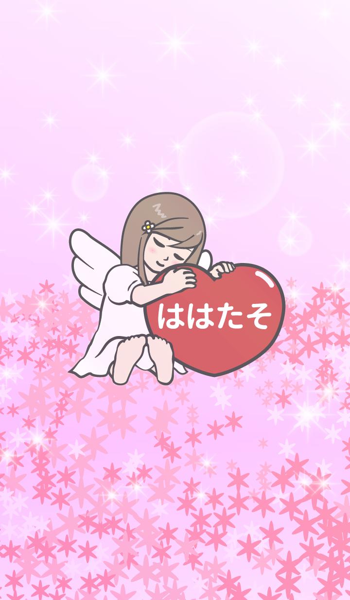 ธีมไลน์ Angel Therme [hahataso]v2