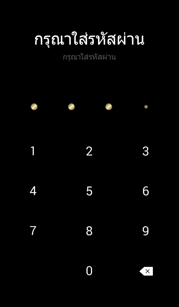 ธีมไลน์ initial Y&Y(BLACK&White)
