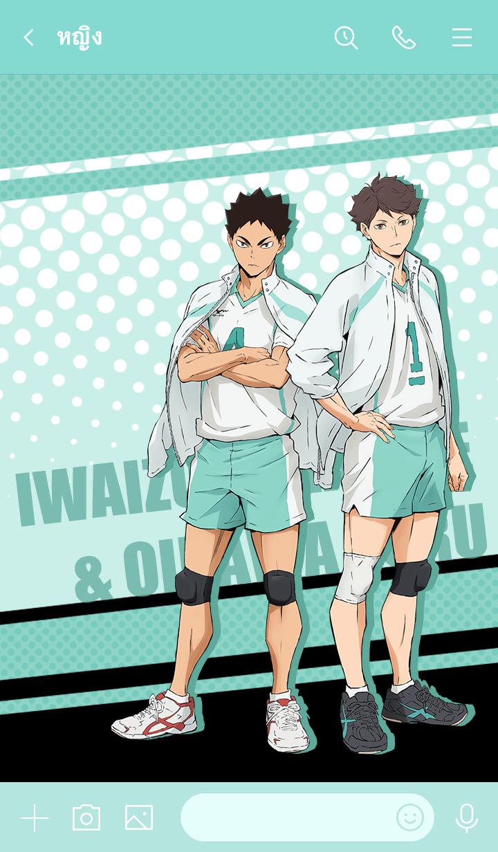 ธีมไลน์ Aobajohsai Oikawa&Iwaizumi
