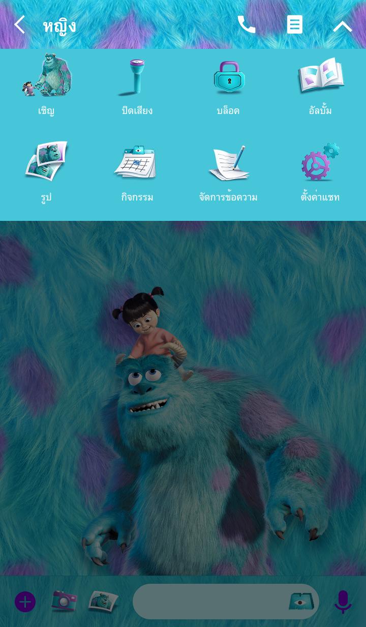 ธีมไลน์ Monsters, Inc. ซัลลีมาแล้ว