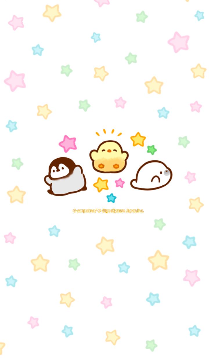 ธีมไลน์ Mofupiyo Friends