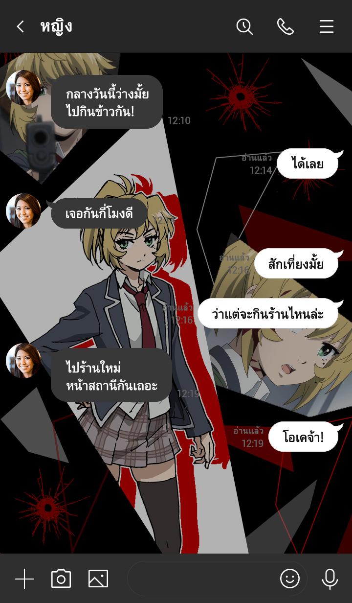 ธีมไลน์ tenkushinpan Vol.4