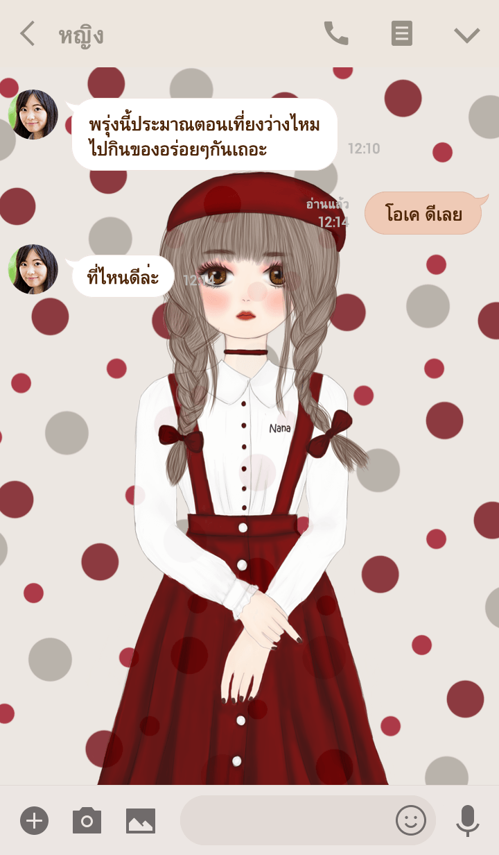ธีมไลน์ Nana Girls - 02