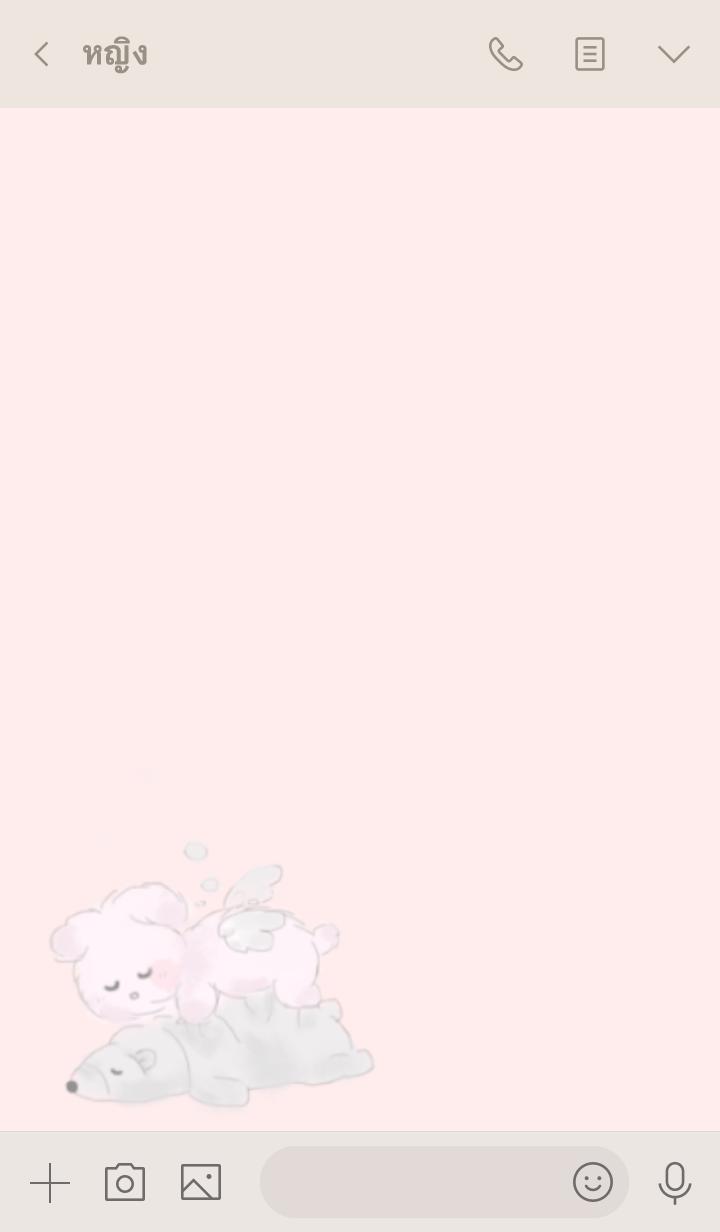 ธีมไลน์ Yufuwa Usagi's Mofa-chan