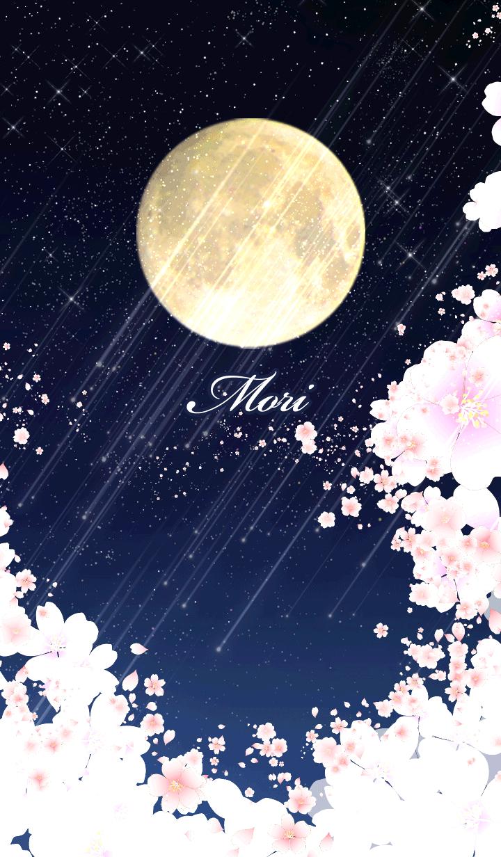 ธีมไลน์ Mori yozakura to tuki