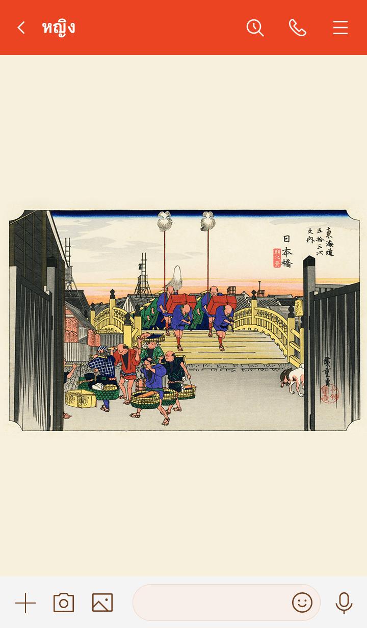 """ธีมไลน์ """"Morning Scene at Nihonbashi Bridge"""""""