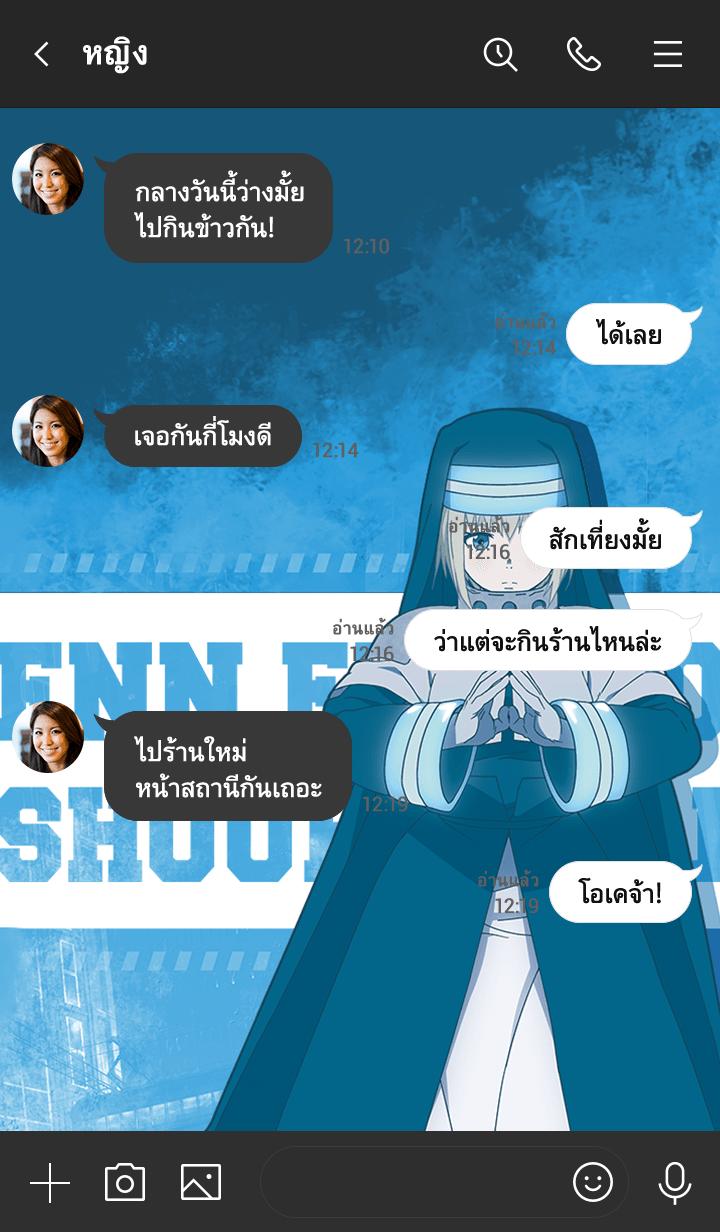 ธีมไลน์ ENN ENN NO SHOUBOUTAI Vol.46