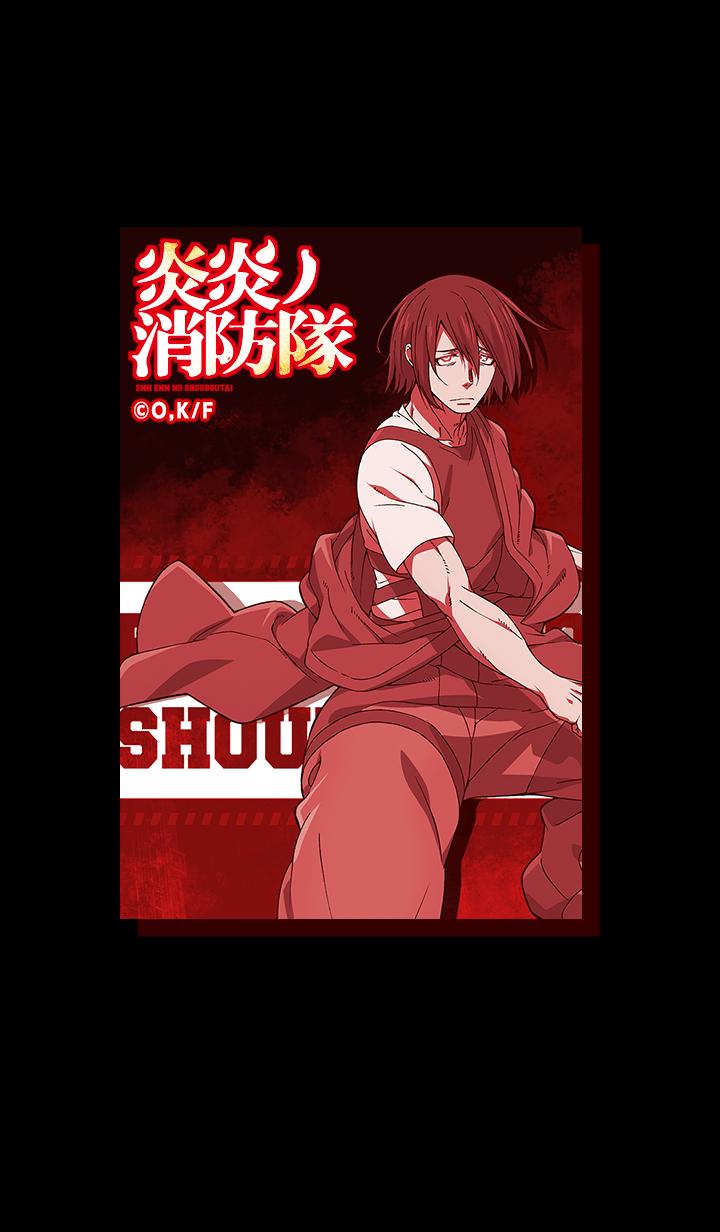 ธีมไลน์ ENN ENN NO SHOUBOUTAI Vol.51