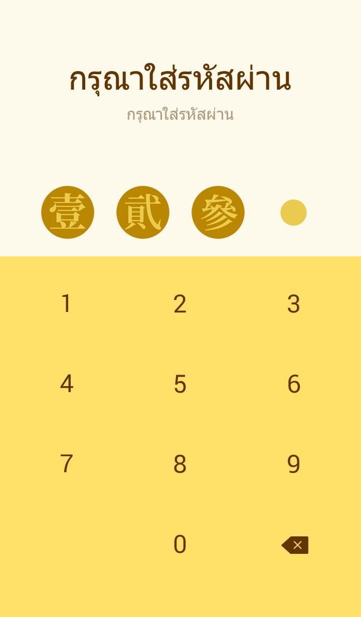 ธีมไลน์ MONOGATARI Series(Araragi Karen)
