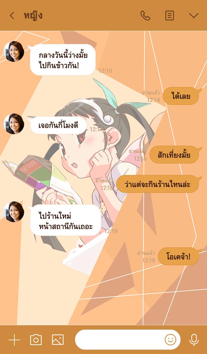 ธีมไลน์ MONOGATARI Series(Hachikuji Mayoi)