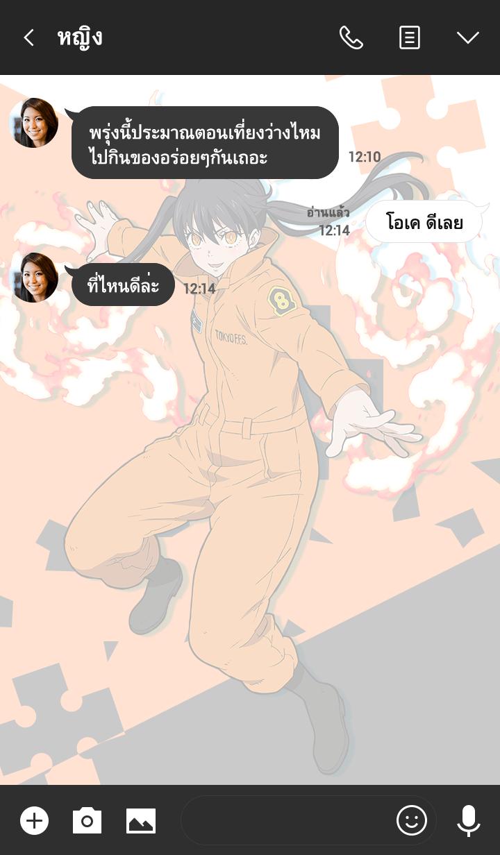 ธีมไลน์ ENN ENN NO SHOUBOUTAI Vol.9