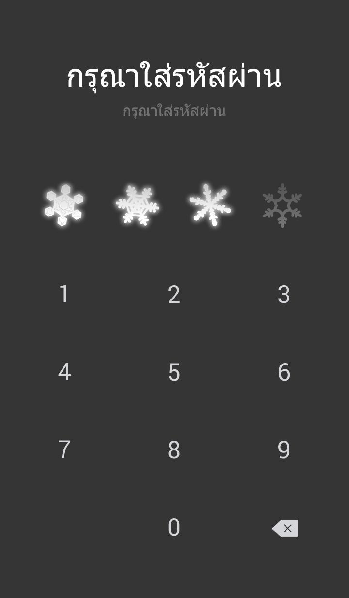 ธีมไลน์ Close-up snow flakes