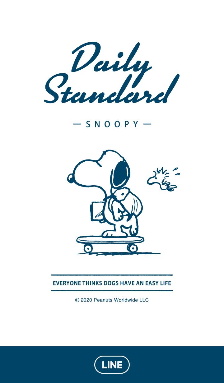 ธีมไลน์ Snoopy สำหรับใช้ในทุกวัน (ขาว)