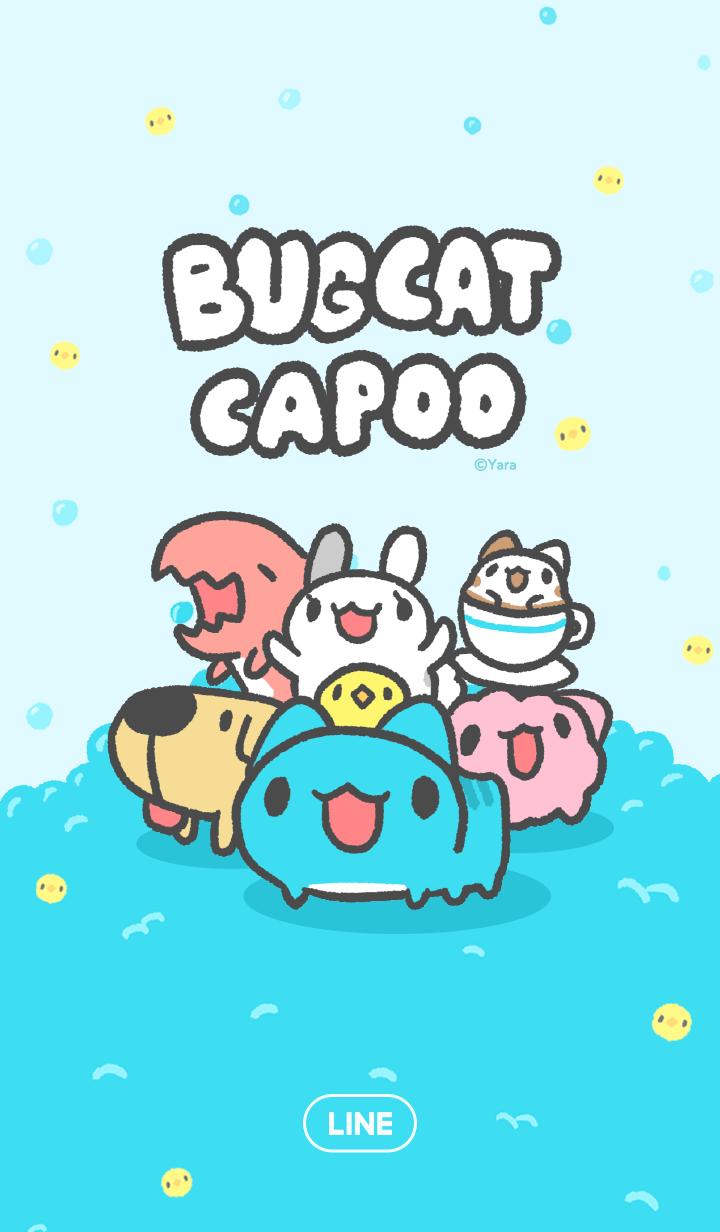 ธีมไลน์ BugCat-Capoo ฟองสบู่ลอยล่อง