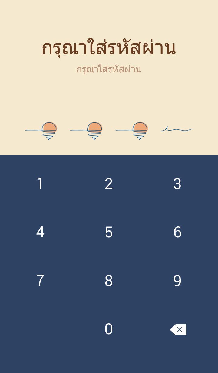 ธีมไลน์ 1*line Surf2