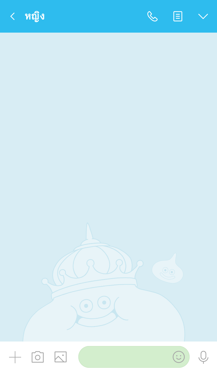 ธีมไลน์ DRAGON QUEST Slime Theme