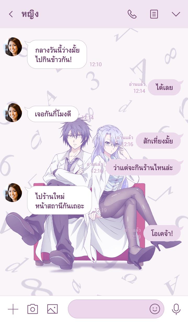 ธีมไลน์ rikekoi Vol.2