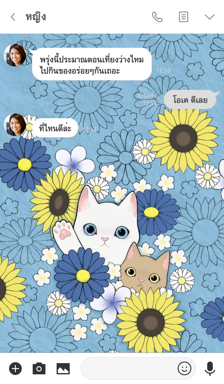ธีมไลน์ The white cat Milly and Mel! 5(flowers)