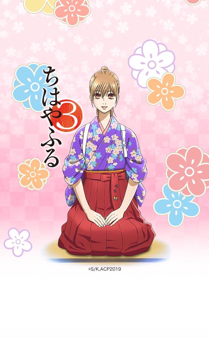 """ธีมไลน์ animation """"Chihayafuru 3"""" Vol.3"""