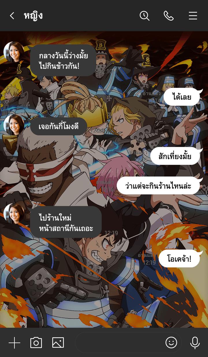 ธีมไลน์ ENN ENN NO SHOUBOUTAI Vol.39