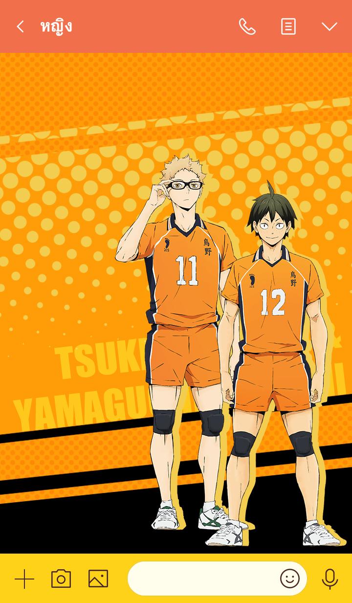 ธีมไลน์ Karasuno Tsukishima&yamaguchi