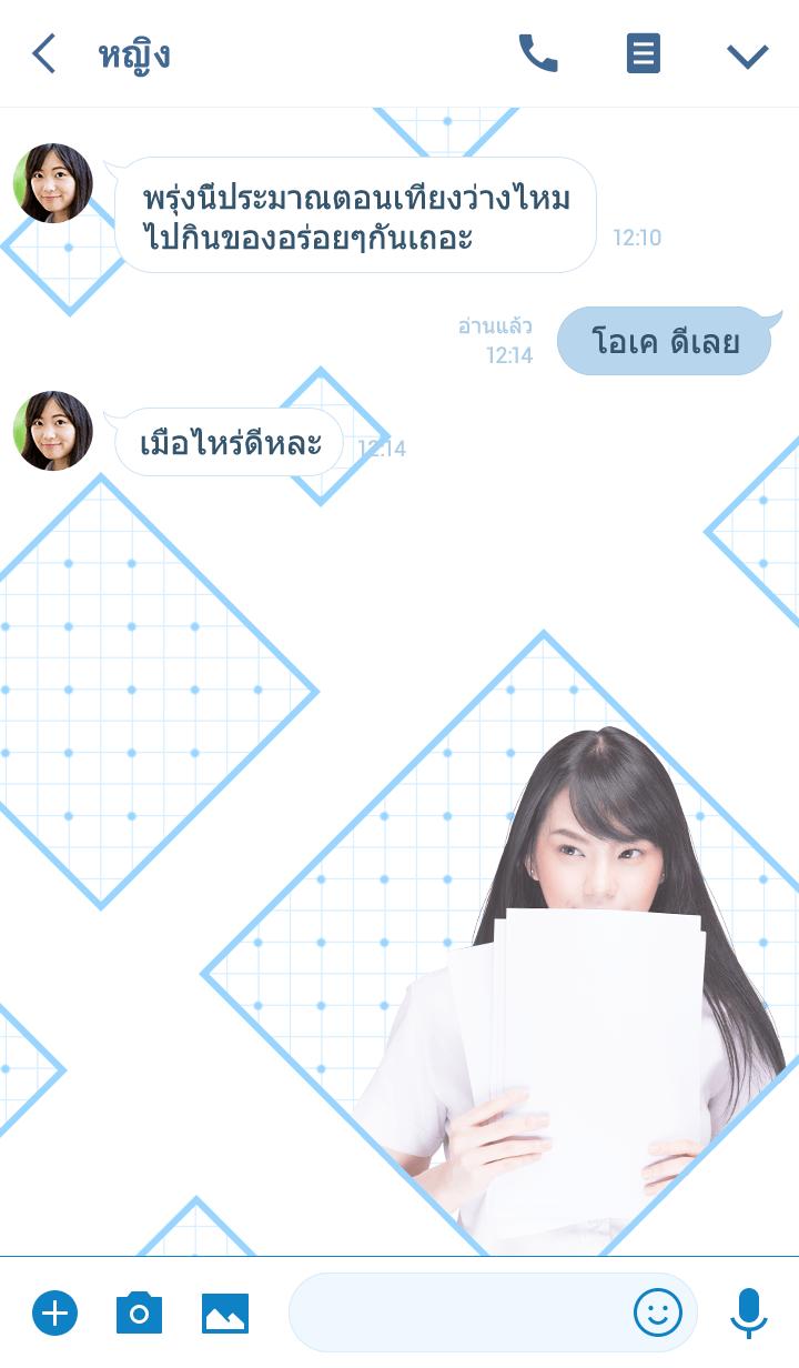 ธีมไลน์ BNK48 : Gogo ไปโรงเรียนกับเฌอปรางกัน