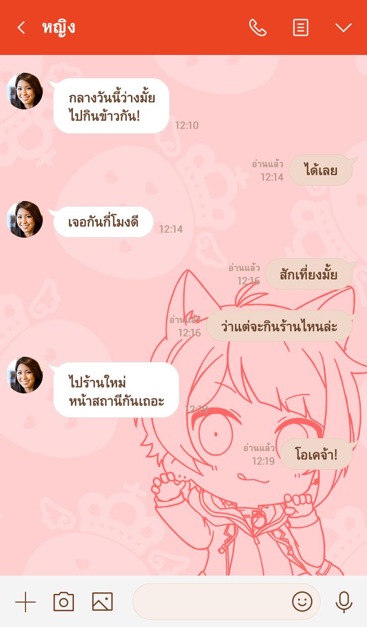 ธีมไลน์ Strawberry Prince(Rinu)