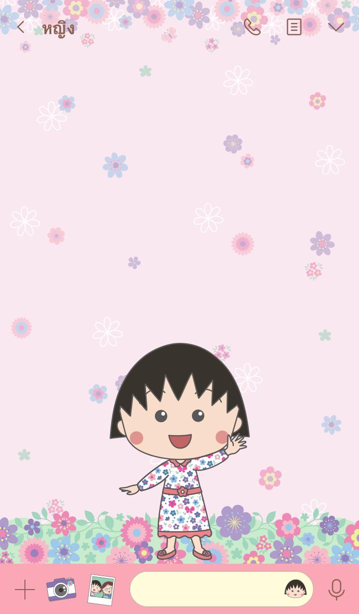 ธีมไลน์ จิบิมารุโกะจัง ปาร์ตี้ดอกไม้