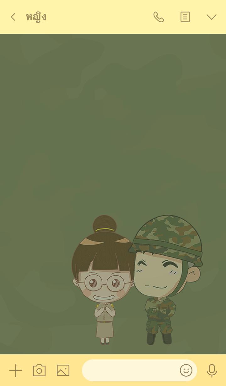 ธีมไลน์ คู่รักทหารและคุณครู