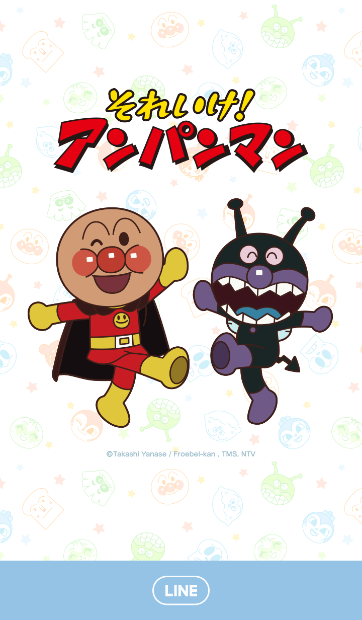 ธีมไลน์ Anpanman (Colorful Designs)