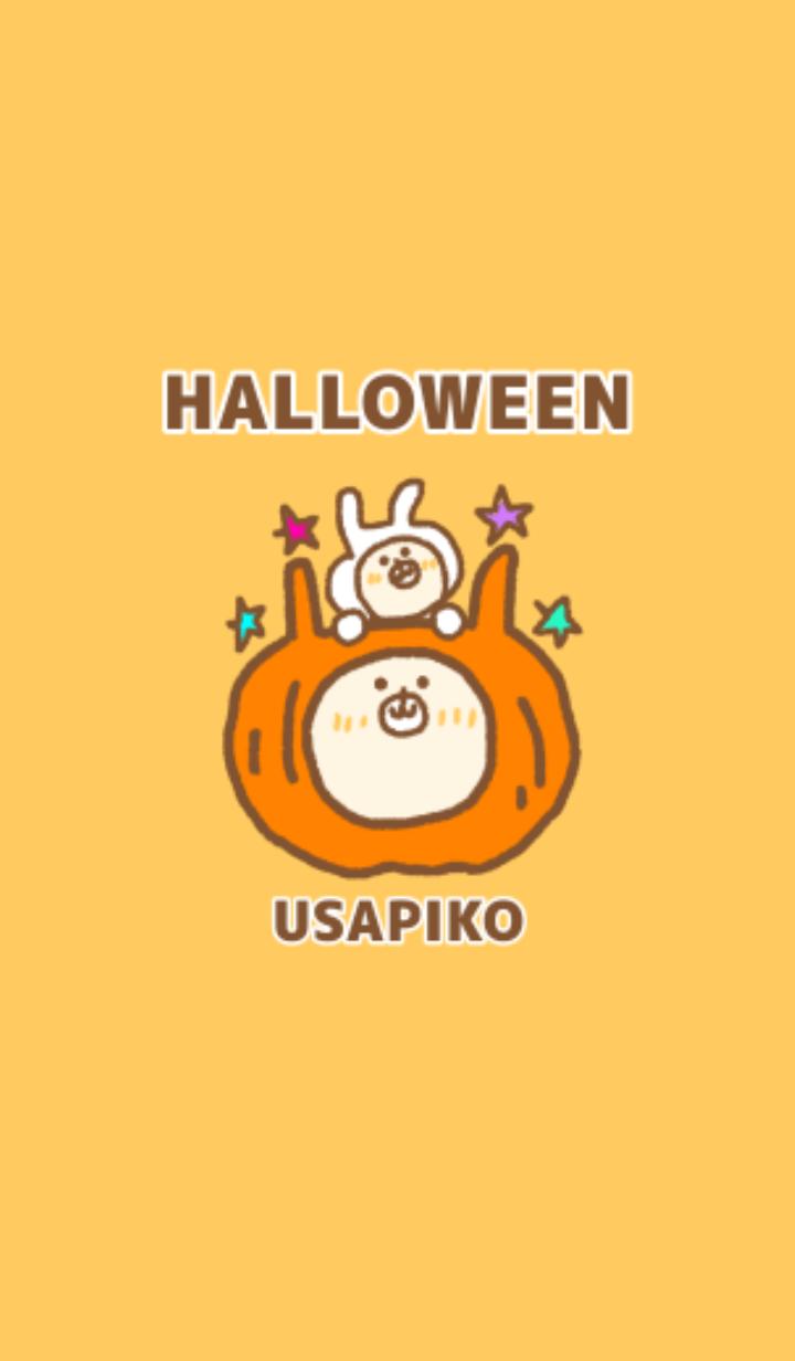 ธีมไลน์ Usapico 2 Halloween Theme