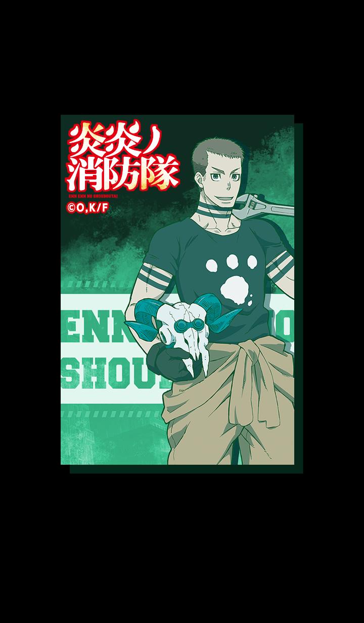 ธีมไลน์ ENN ENN NO SHOUBOUTAI Vol.48