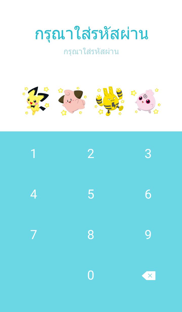 ธีมไลน์ Pokémon โซดาป๊อป