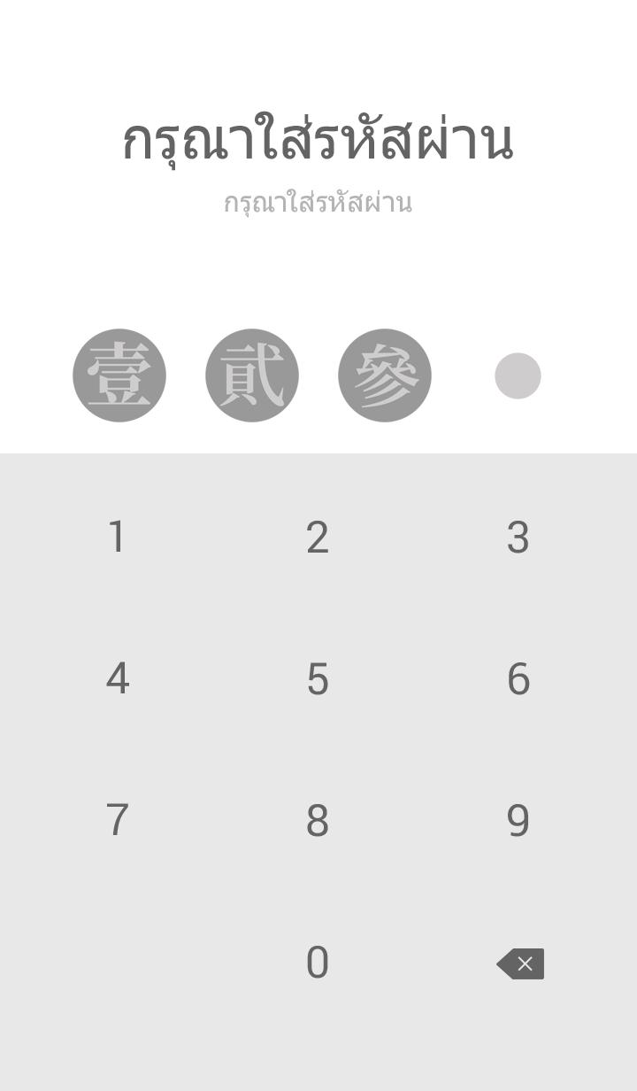 ธีมไลน์ MONOGATARI Series(Araragi Koyomi)