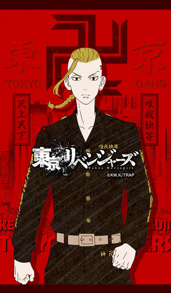 ธีมไลน์ Tokyo Revengers Vol.6