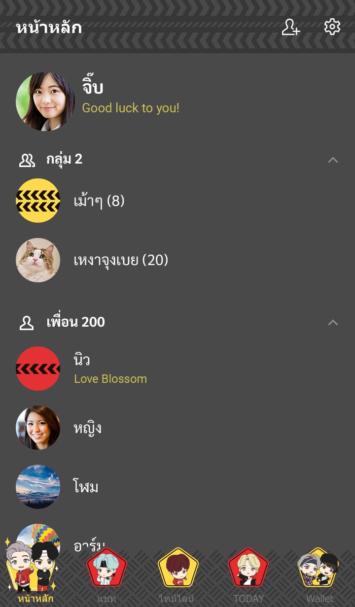ธีมไลน์ TinyTAN: MIC Drop