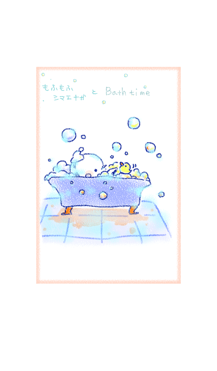 ธีมไลน์ simaenaga bird bath theme