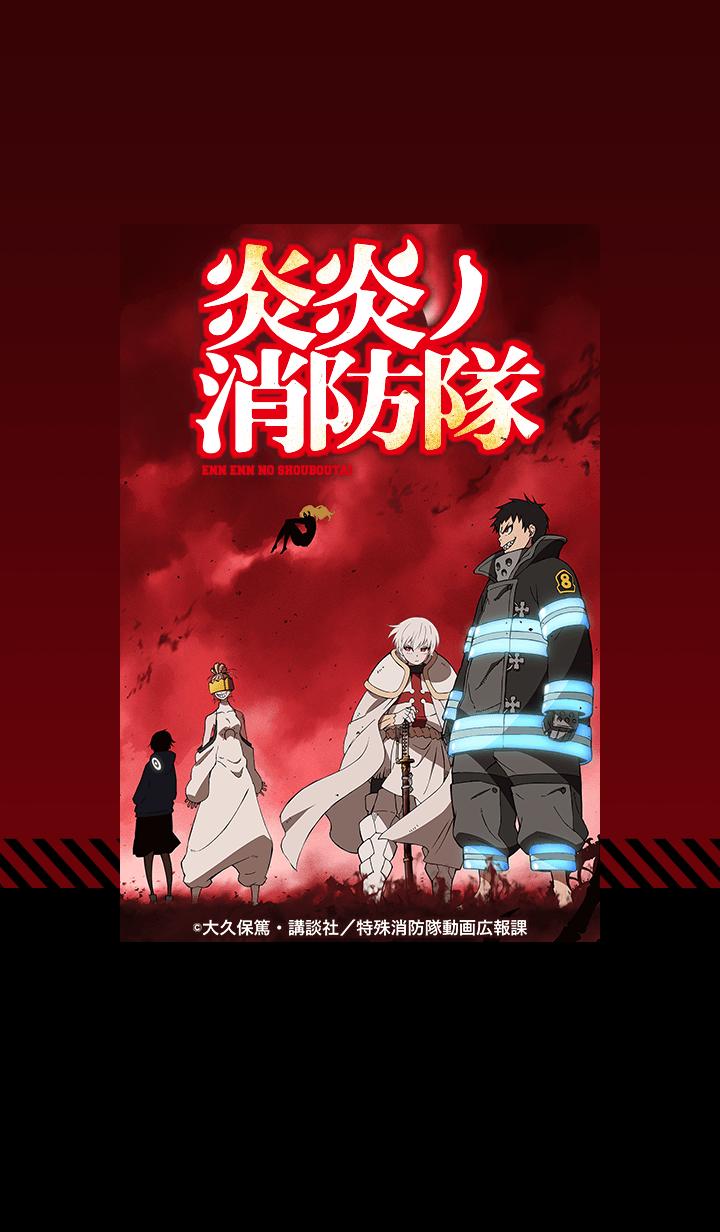 ธีมไลน์ ENN ENN NO SHOUBOUTAI Vol.15
