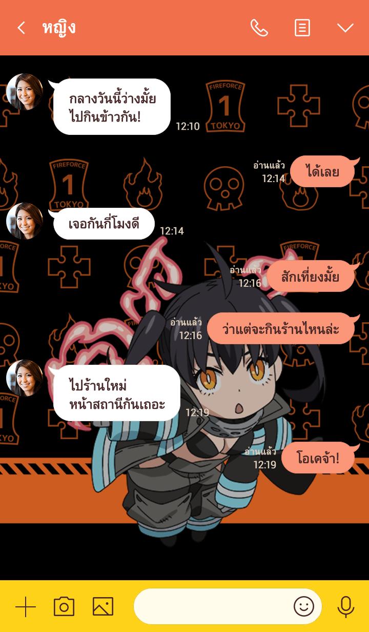 ธีมไลน์ ENN ENN NO SHOUBOUTAI Vol.22