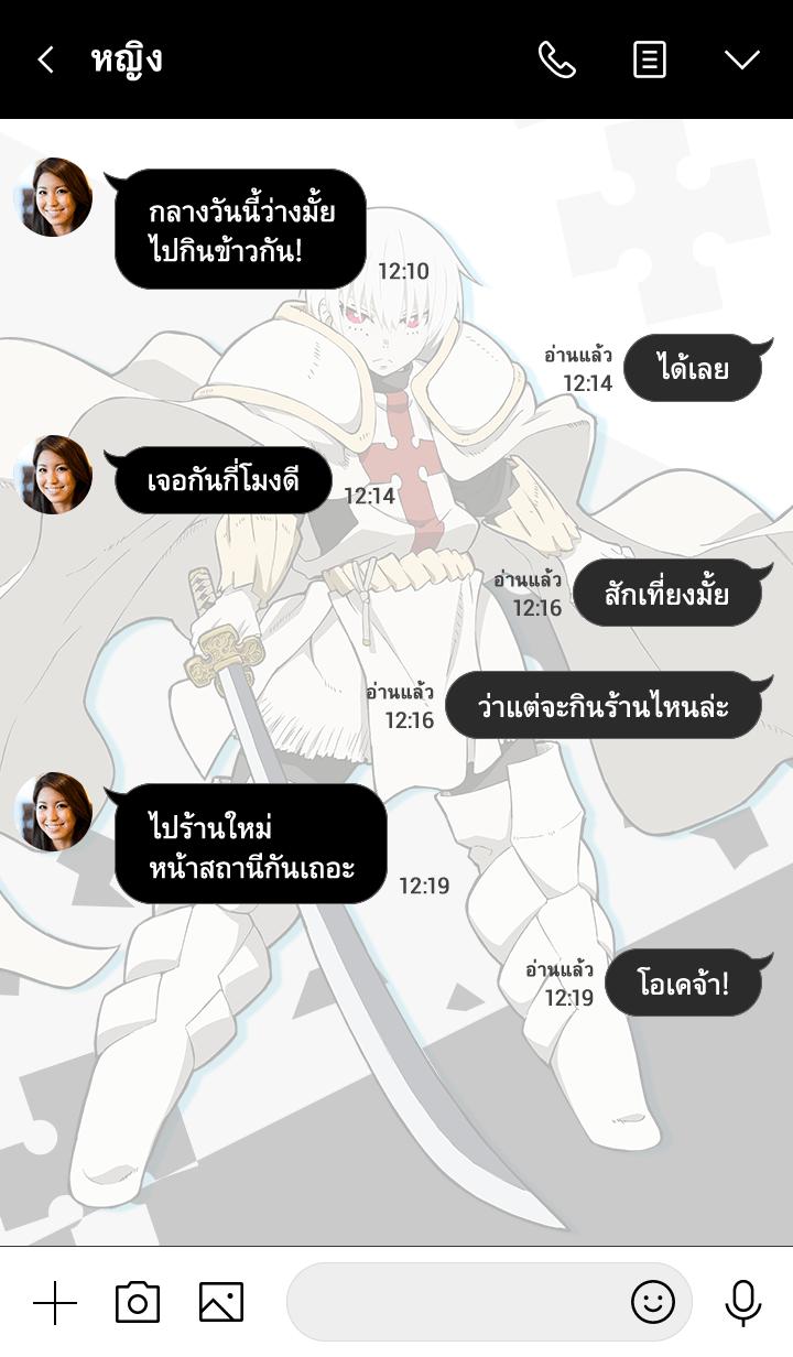 ธีมไลน์ ENN ENN NO SHOUBOUTAI Vol.14