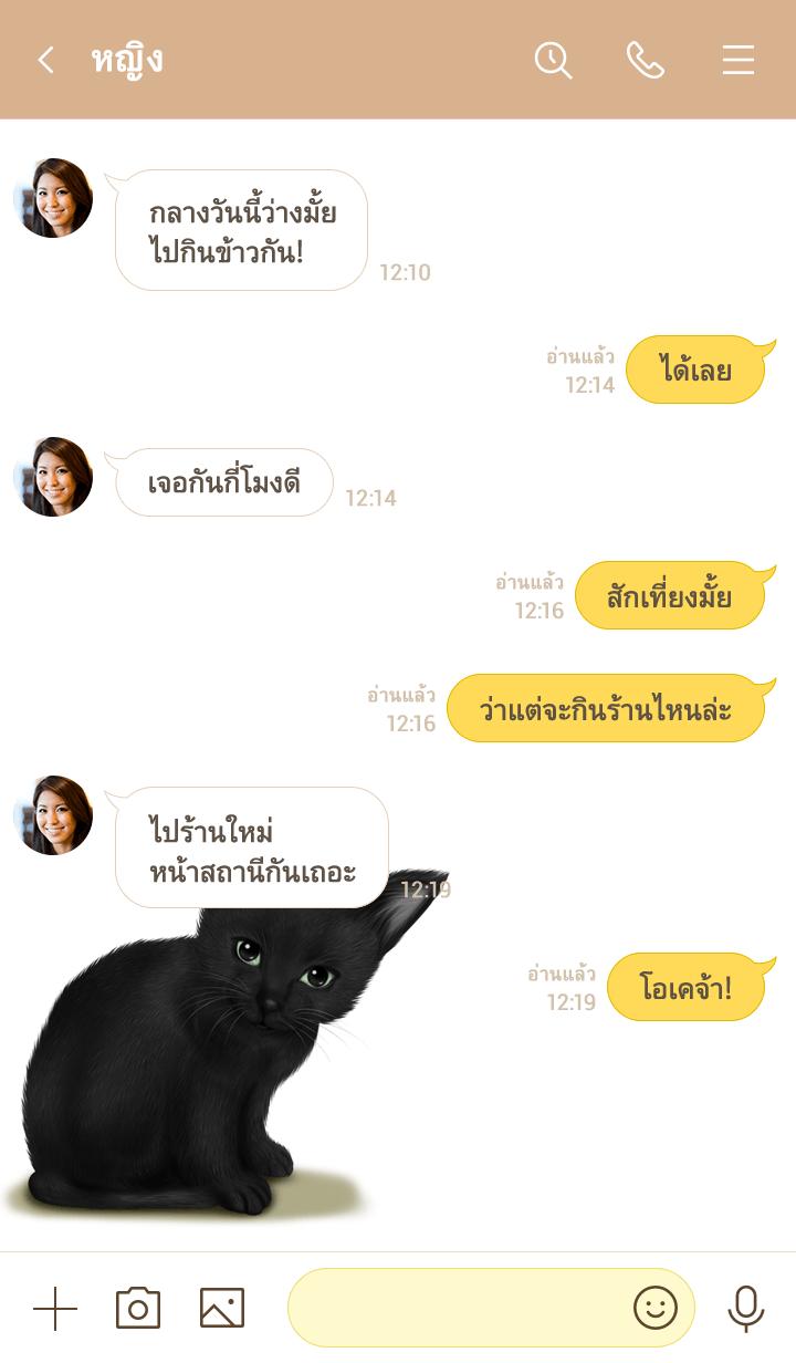 ธีมไลน์ Haruku Cute black cat kitten