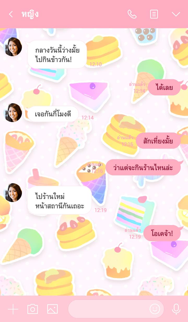 ธีมไลน์ Pop sweets theme