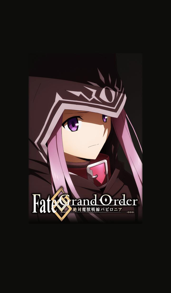 ธีมไลน์ Fate/Grand Order:Babylonia 4