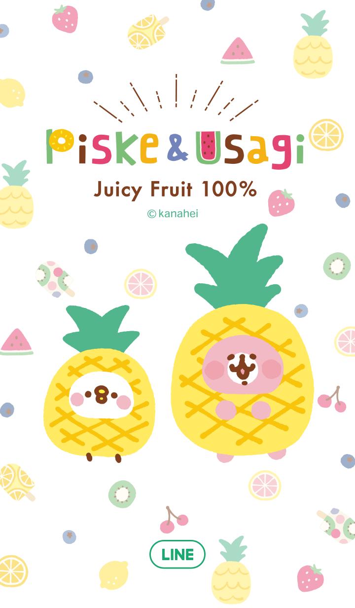 ธีมไลน์ Piske & Usagi  ผลไม้ผู้น่ารัก