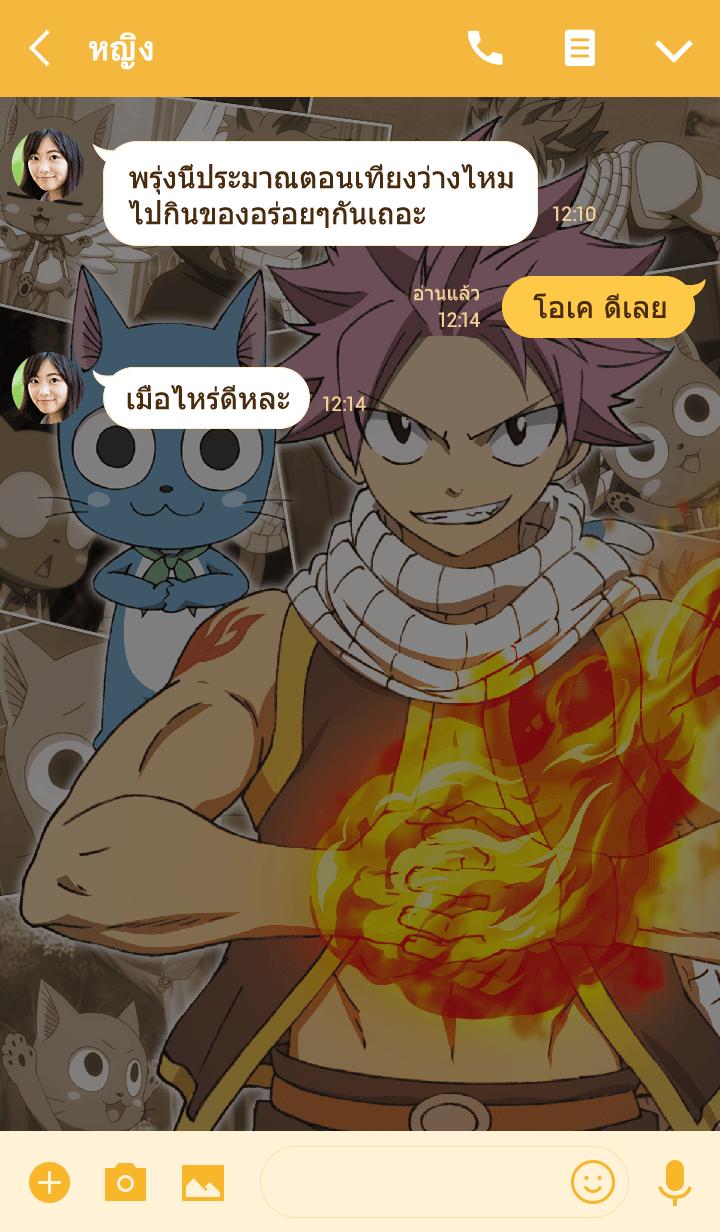 ธีมไลน์ TV Anime FAIRY TAIL Natsu & Happy