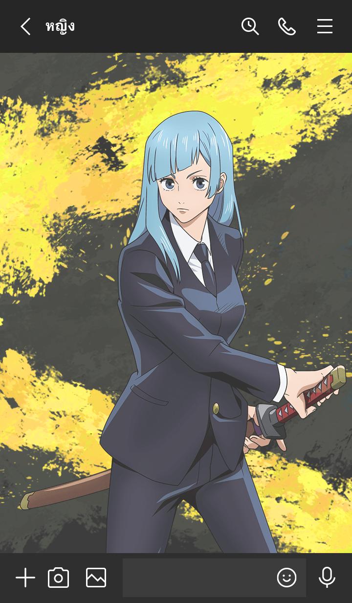 ธีมไลน์ Jujutsu Kaisen Kasumi Miwa